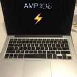 AMP対応