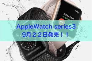 新AppleWatch
